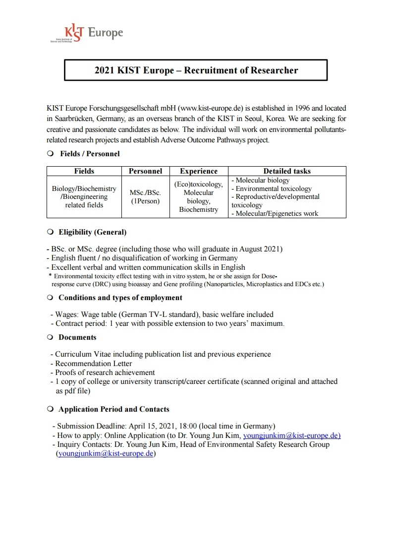 2021 KIST Europe – Recruitment of Researcher.pdf_page_1.jpg