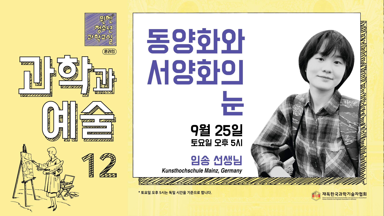 21년 2학기 포스터-03.png