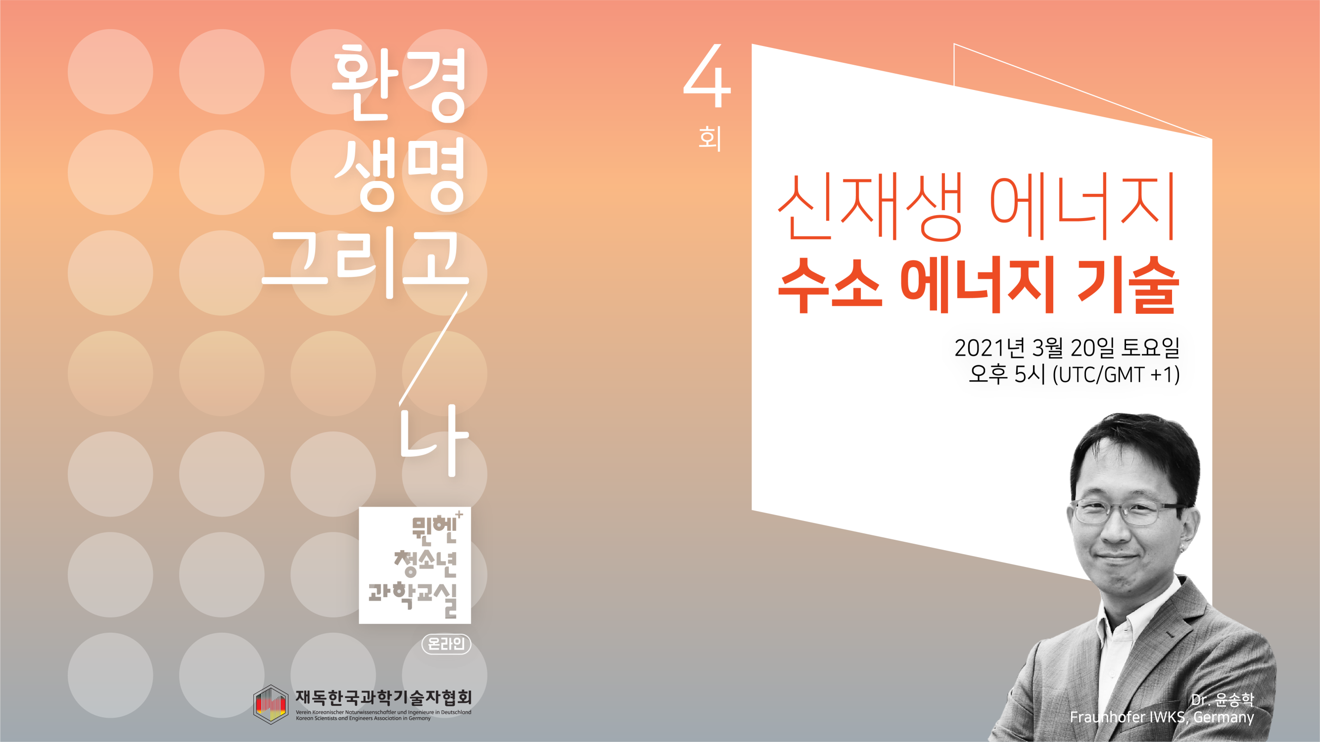 20210205_poster-04 (1).png